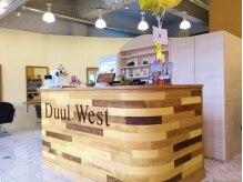 デュールウェスト(Duul West)