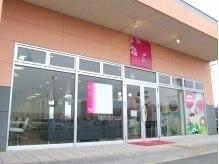 ベニ 岩沼藤浪店(BENI)の雰囲気(広い駐車場だから、車でも通いやすくて便利です。)