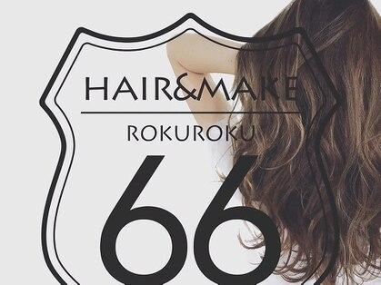 ロクロク(66 ROKUROKU)の写真