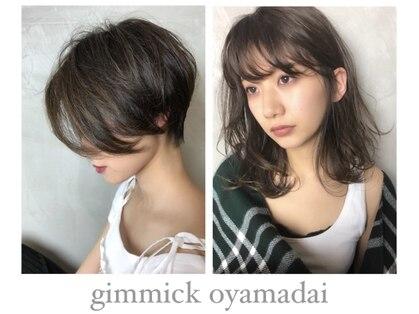 ギミック 尾山台(gimmick)の写真