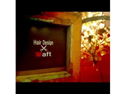 ヘアデザイン ワフト(Hair Design Waft)の写真