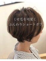 くせ毛を可愛くふんわりショートボブ