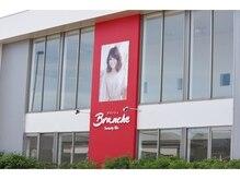 ブランシェ ネクスト 亀田店(Branche Next)の雰囲気(亀田駅徒歩1分。とってもきれいでスタイリッシュな外観。)