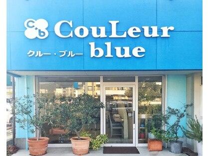 クルーブルー (CouLeur blue)の写真