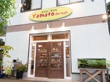 ヤマトフォーヘア(Yamato for hair)の雰囲気(外観♪)