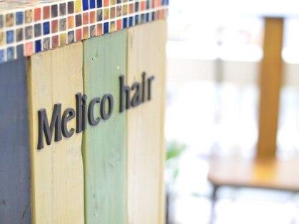 メリコヘアー(Melico hair)の写真