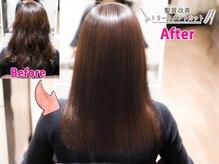 ドラン(DRAN)の雰囲気(髪の毛の悩みを改善してツヤサラヘアーを手に入れましょう♪)
