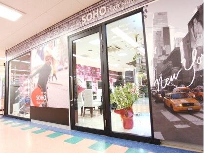 ソーホーニューヨーク 春日部店(SOHOnewyork)の写真