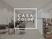 カーサカラー ヨークタウン坂東店(CASA Color)