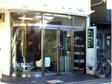 ヘアアンドメイク バンブー(hair&make Bamboo)の雰囲気(開放感のある、光差し込む明るい店内です。)