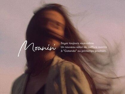 モーニン(Moanin')の写真