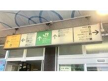 新潟駅に向かって左方向!