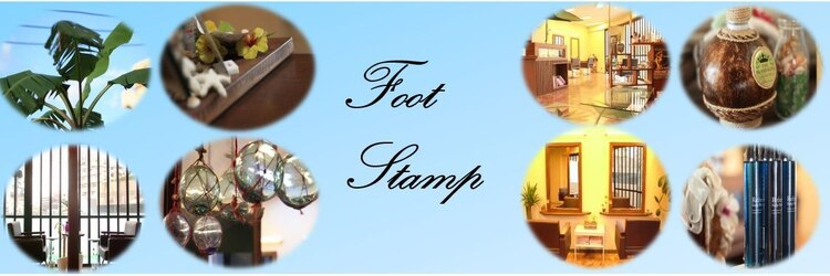 フットスタンプ(Foot Stamp)のサロンヘッダー