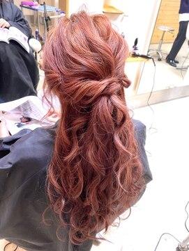 ヘアアンドメイクフリッシュ(HAIR&MAKE FRISCH)カラートリートメントヘアセット 1