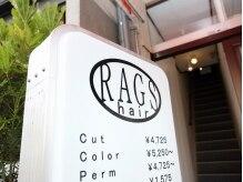 ラグズヘアー(RAGS hair)の雰囲気(地下鉄東西線椥辻駅スグ☆隠れ家的サロンです。)