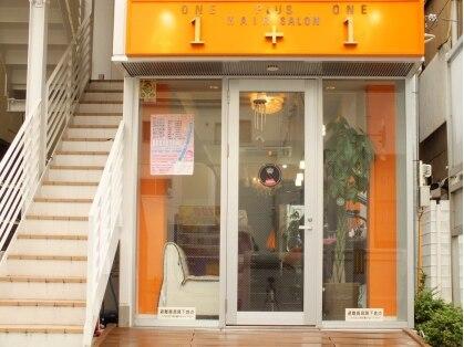 ヘアサロン ワンプラスワン(Hair Salon 1+1)