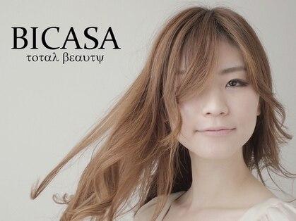 ビカーサフォーヘアー (BICASA for hair)の写真