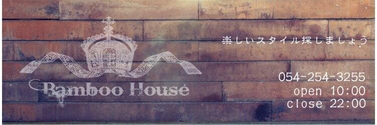 バンブーハウス(Bamboo House)のサロンヘッダー