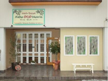 アトリエ ポップ ハーツ(Atelier POP Hearts)の写真