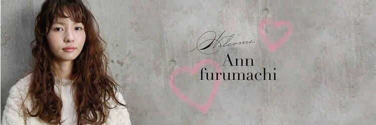 アンフルマチ(Ann furumachi)のサロンヘッダー