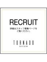 トルネード(Tornado)Tornado RECRUIT