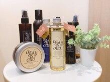 オリーブ ヘアー フィール(OLIVE hair feel)の雰囲気(全国の1%の美容室しか扱えないオッジィオット取り扱い店!)
