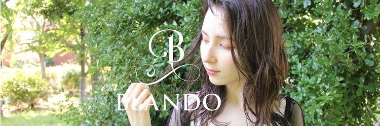 ブランド(BLANDO)のサロンヘッダー