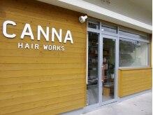 カンナヘアワークス(CANNA HAIR WORKS)の雰囲気(ウッド調のナチュラルな外観が目印です。)