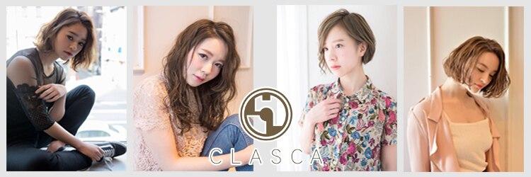 クラスカ 福岡6号店(CLASCA hakata by soen)のサロンヘッダー