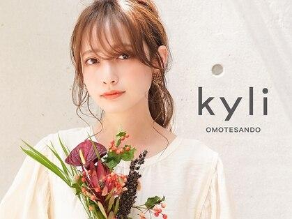 キリ 表参道(kyli)の写真