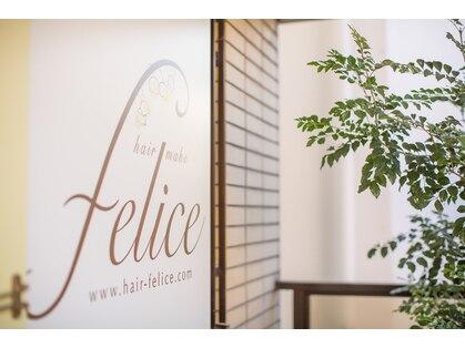フェリーチェ(felice)の写真
