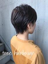 美容室 ツリー(Tree)ノンブローでおさまる大人ショート『Tree hairsalon 』本厚木