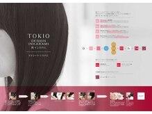 アミティ(Amity)の雰囲気(TOKIOの商材を使用しています。ナチュラルな縮毛矯正☆&Trは◎)