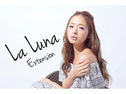 ラルーナ(LaLuna)の写真