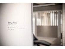 フリーダム シュシュ 小倉駅前店(freedom chouchou)の雰囲気(非日常空間で、日頃の疲れと忙しさを忘れて…♪)