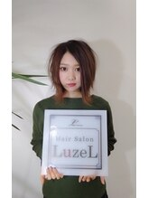 ヘアーサロンルゼル(LuzeL)松沢 理奈