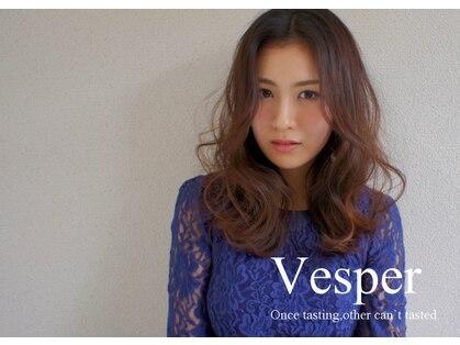 ヴェスパー(Vesper)の写真