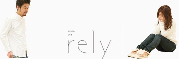 リライ(salon the rely)のサロンヘッダー