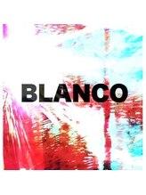 ブランコスパイラル(BLANCO)BLANCO SPIRAL