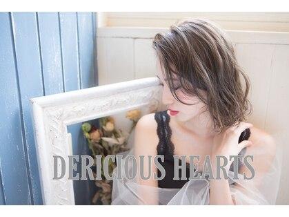 デリシャスハーツ(Dericious Hearts)の写真