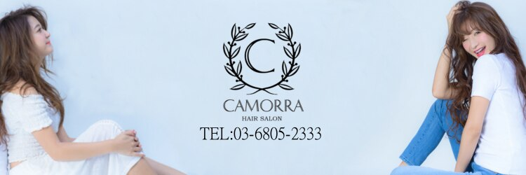 カモッラ(Camorra)のサロンヘッダー