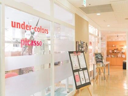 美容室ティーライズグループ アンダーカラーズ バイピカソ ×PICASSOの写真