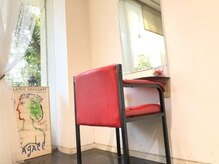 SHIBATA 美容室