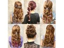 ヘアメイク マニエラ(Hairmake MANIERA)の雰囲気(ヘアセット・着付け・メイクは早朝から対応可♪)