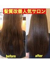 クラウンオーガニックヘアー(CROWN organic hair)髪質改善極潤オーガニックトリートメント1