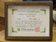 ワンドアー(ONE DOOR)の雰囲気(日本衛生管理協会の講習を受講し、衛生管理には力を入れています)