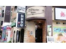ジップ 千葉駅前店(ZIP)の雰囲気(ビル正面から見て左手に、ZIP Bloom専用の入り口がございます。)
