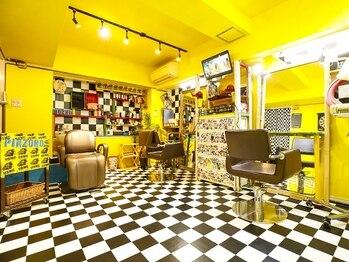 ピンゾロ 中目黒店(PINZORO)の写真/マンションの1室にひっそりと佇む芸能人やアーティストも御用達のプライベートサロン★