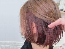 リアンフォーヘアー(Lien for hair)の雰囲気(インナーカラーでおしゃれ度UP◎)