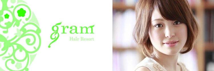 グラムヘアリゾート(gram Hair Resort)のサロンヘッダー